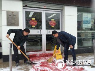 工行连云港分行雪中的工行服务