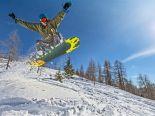 滑雪虽热门但风险高 游客买保险需看清条款再决定