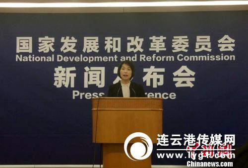 国家发改委新闻发布会。_#3#_记者 李金磊 摄