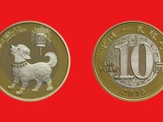@港城收藏家第二批狗年纪念币明起预约兑换!