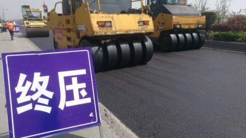 我市国省干线公路养护大中修全面启动