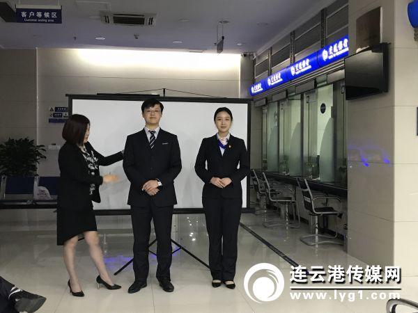 交行连云港分行组织开展服务礼仪专题培训