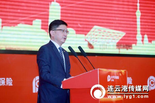 中国太保集团总裁贺青致辞