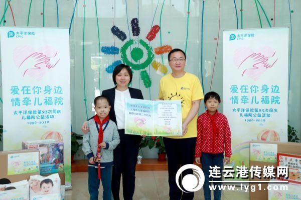 -中国太保向上海市儿福院捐款20万元,用于儿福院基础设施建设