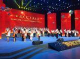 第四届连云港市青少年科技创新市长奖暨优秀科技工作者颁奖典礼举行