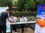 中国人寿保险股份有限公司连云港市分公司组织7.8保险公众宣传日活动