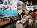 """连云港旅游精彩亮相""""台北旅展"""""""