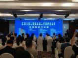 """第六届""""创业江苏""""科技创业大赛生物医药行业赛在我市启动"""