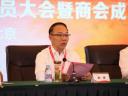 同科集团董事长杨玻当选北京连云港企业商会会长