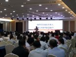 保障升级 业务提速 太平洋寿险连云港中心支公司八月两次启动