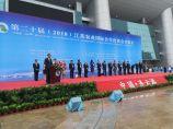 第二十届江苏农业国际合作洽谈会在我市举行