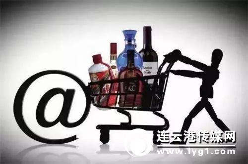 伏特加和白酒 为何一个风靡世界,一个仅飘香国内