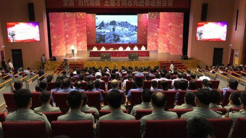 """全国""""时代楷模""""王继才同志先进事迹报告会在镇江举行"""