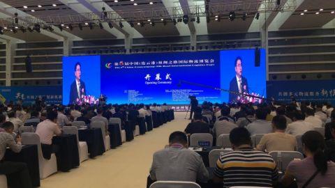 第五届中国(连云港)丝绸之路国际物流博览会隆重开幕