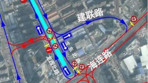 权威发布!关于调整市区部分路段通行方向的通告
