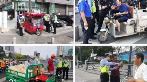 市区非标三四轮车整治:落实长效治理措施!