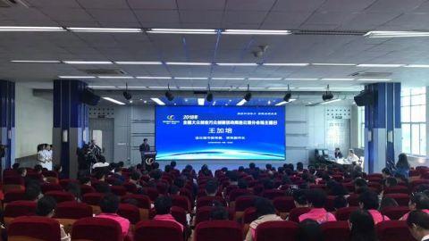 2018年全国大众创业万众创新活动周连云港分会场主题日活动举办