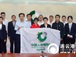 中国人寿连云港市分公司举办港城国寿畅跑营成立仪式
