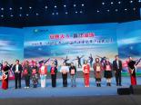 """中国人寿连云港市分公司成功举办2018年 """"中国人寿""""杯老年广场舞大赛活动"""
