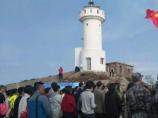 江苏新闻界在开山岛向全国发出《开山岛倡议》