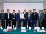 中国太保成为首家通过国际TMMi五级认证的中国企业