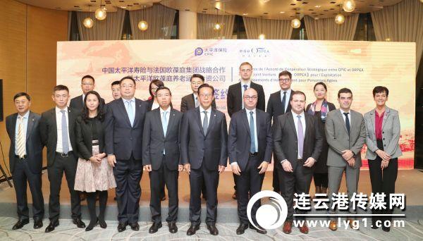 图为中国太保寿险与法国欧葆庭集团举行战略合作签约仪式
