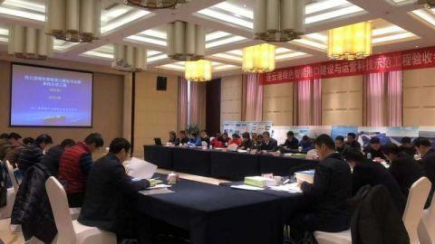 连云港绿色智能港口建设与运营科技示范工程通过交通运输部验收