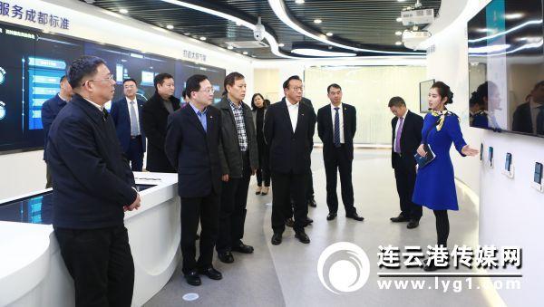 中国太保长期护理保险展厅(成都)正式启用