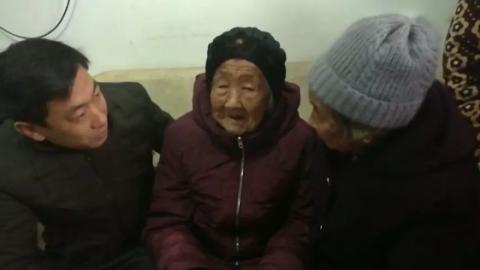 《欢乐幸福年》百岁老人给子女发红包 感动无数网友