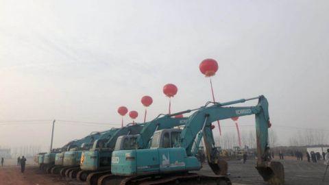 连云港新机场项目正式启动!