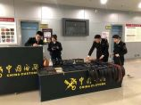 连云港海关截获今年省内单批最大濒危动植物制品