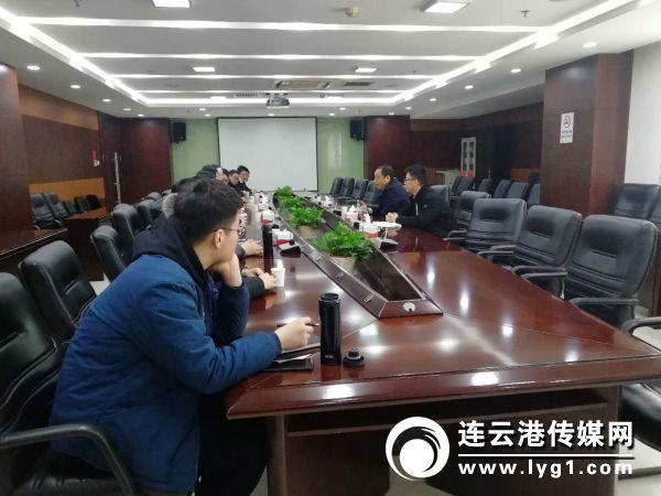 会议照片2