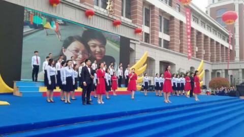 未成年人14岁青春仪式示范观摩活动举行