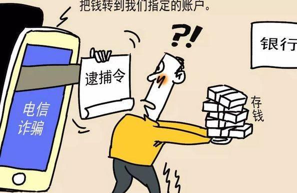金沙国际娱乐网址注册送彩金诈骗2000多万!连云港市警方侦破一起特大跨境平台网络诈骗案