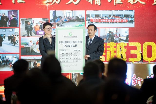 连云港国寿年度总保费跨越30亿元 成港城保险业首家跨越30亿保费的市级公司