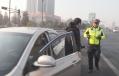 查缉布控系统可智能预警 启用以来查获违法车辆3万多