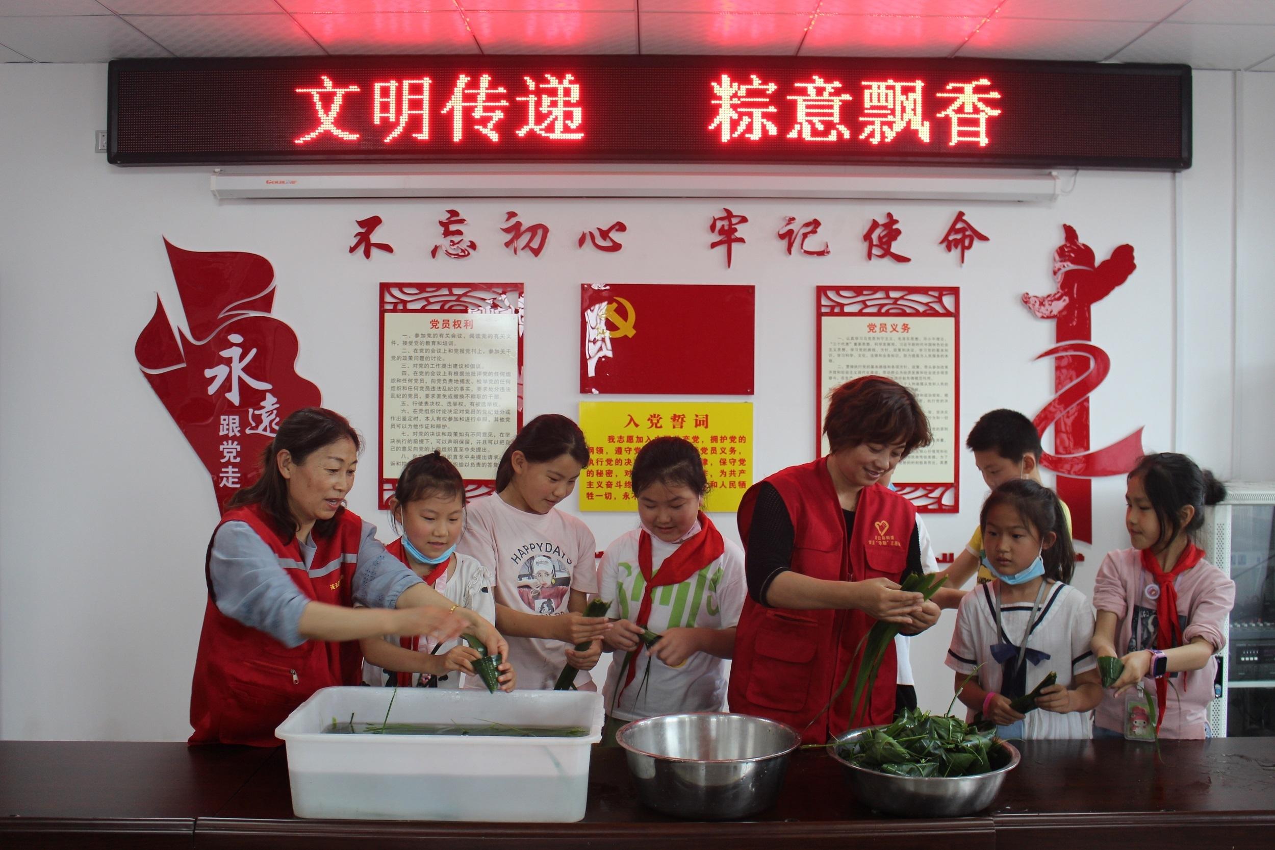 端午节教孩子们包粽子