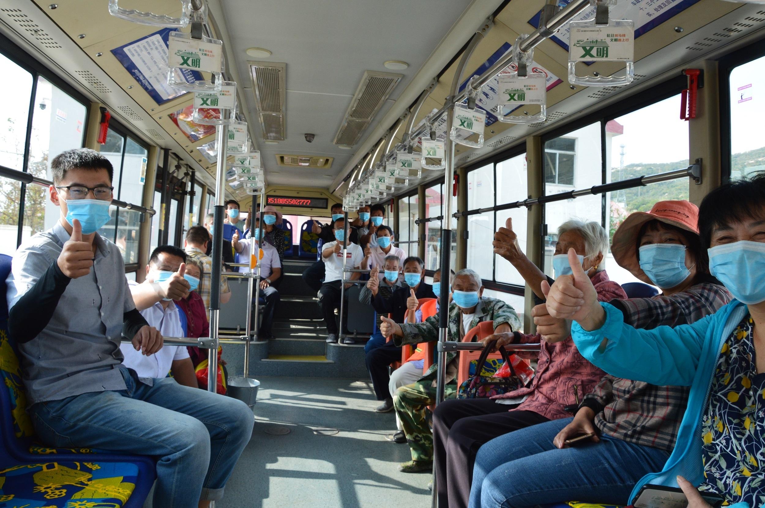 开通31路专线公交